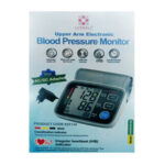 Getwell Automatic Blood Pressure Monitor