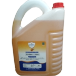 0293752_sepnil-extra-mild-handwash-5-liter-marigold_300